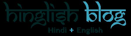 hinglishblog logo